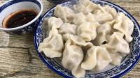 十二星座谁爱吃手工饺子?巨蟹座觉得手工饺子才有家的味道