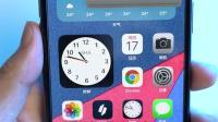 iOS14正式版来了!新功能总结,值得注意的是这17个(上)