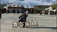 女骑单人单车摩旅西藏,偶遇藏族人民跳锅庄,大哥舞步太销魂了