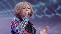 卫兰帅气演唱王杰经典歌曲《谁明浪子心》,唱功也太强了,好听!