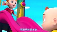 超级宝贝:开心玩滑梯,危险动作不要做
