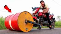 将摩托车轮胎换成超大铁桶会怎样?老外亲测,一脚油门下去太刺激!