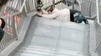 小伙轮滑下楼梯失误,抱大腿倒是挺快的,美女在一旁瑟瑟发抖!