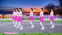 甜蜜DJ广场舞《长路漫漫一起走》32步附教学,简单易学