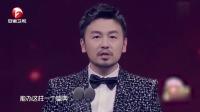 雷佳音颁奖典礼名场面:被郭京飞调侃大头,杨幂台下连忙比爱心!