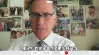 """美参议员罗姆尼:特朗普让中国得到""""从来没有过的东西""""——朋友"""