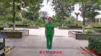 中国新时代第六套健身操胡艳杰演示(7-12节)