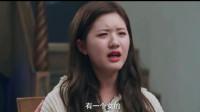我喜欢你:这段赵露思表演的哭戏怎么这么可爱,看着真是搞笑。
