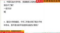 """专业解读:中国石油大学""""资源勘探""""有前途吗?几种方法教你识别"""