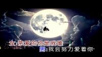 郑源&陶钰玉 - 你是我的唯一 蓝光