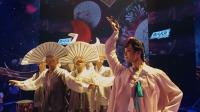 当街舞遇上朝鲜舞,黄潇乔治完美配合惊喜满满!