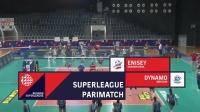 2020.09.17 叶尼塞 vs 莫斯科迪那摩 - 2020/2021俄罗斯女排超级联赛第1轮