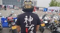 [摩托]逛一逛2020年重庆摩博会