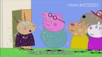 小猪佩奇:孩子们用闪光粉装饰面具,猪爸爸找不到佩奇和乔治了