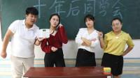 老师拥有时光电话机,能和10年前的自己通话,你会说什么呢?