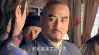 武松:蒋门神抢夺快活春,施恩说他说笑呢