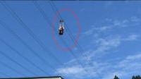 """""""女子高空索道坠落身亡"""" 工作人员拍视频时发生意外"""