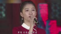 关晓彤的偶像:提到李易峰害羞捂脸,这么喜欢鹿晗知道吗?