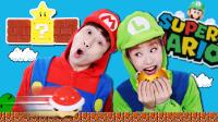 [朋友对决] 想吃美味的汉堡还是想要超级马里奥玩具?麦当劳随机抽玩具套餐-姜一