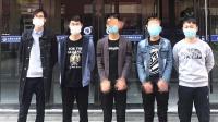 5名嫌犯与境外人员勾结 利用苹果手机骗走快手公司15万元
