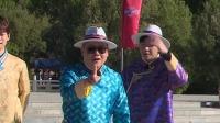 小岳岳被cue《极挑》勇士,独创高原庆祝方式 极限挑战宝藏行 20200920