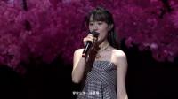 琉璃收官云歌会:袁冰妍献唱《同心而语》好听