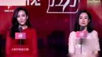 颁奖典礼上王鸥刘敏涛同台,靳东上台先拥抱王鸥,大姐吃醋了!