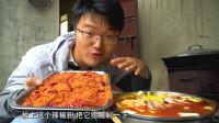 吃鸡涮牛,中秋不忘贴秋膘,椒麻鸡配麻辣牛肉,比水煮牛肉还过瘾