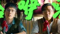 《我和我的家乡》预售开启 黄渤贵州话领唱推广曲超魔性