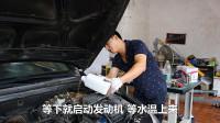 暴力测试发动机缺水多久会高温,后续出现漏油漏水的现象