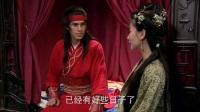 武松:孙二娘在门口偷听,武松告诉玉兰看得出她是真心的