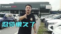 一个国产品牌,怎么把车越卖越贵?还不愁卖?