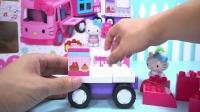 HelloKitty凯蒂猫的积木拼装玩具儿童卡通游戏