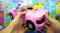 HelloKitty凯蒂猫的敞篷跑车玩具儿童卡通游戏