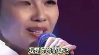 刘涛深情演唱一首《父亲》唱哭台下观众