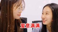 祝晓晗闺蜜:姑娘被闺蜜嫌弃,这塑料姐妹情啊,扎心了