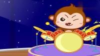 宝宝巴士-儿童歌曲系列,节日儿歌《新年恰恰》