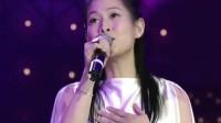 刘若英一首《很爱很爱你》,嗓音绝了,好听又感人,听完太伤感了