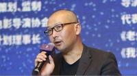 导演管虎内地票房达73.36亿 超越周星驰跻身中国影史第一