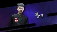 中国选手齐登场!2020欧洲大师赛第1轮第2天TOP5五佳球