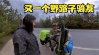 摩旅遇到骑行小伙,单车骑新疆,带得行李,比我摩托车还多