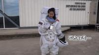 开车来到青海的火星营地,租一套太空服一小时500元,心都在滴血