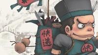 """中国古代就有快递行业了,古人说的""""八百里加急""""到底有多快?"""