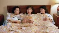 打工姐妹捡到一千万巨款,直接把钞票当被子盖,每天买买买