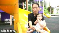 港妈:我大陆的同事有半年产假,内地对员工的保障比香港好!