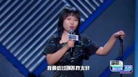《脱口秀大会3》李雪琴合辑,从突围赛笑到总决赛,雪国CP炒不断