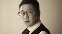 国家一级演员田蕤被曝猥亵上戏毕业生 警方已立案