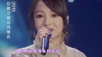 张韶涵魔音来袭,再现经典歌曲《欧若拉》,爱是一道光!
