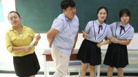 马三胖自习课想上厕所,王小九帮他试探老师态度,结局太逗了