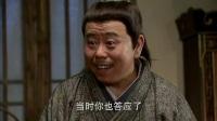 武松:金莲狼心狗肺让武大郎爆发,怒斥金莲,被逼无奈才娶了她